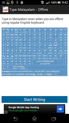 Type Malayalam Offline