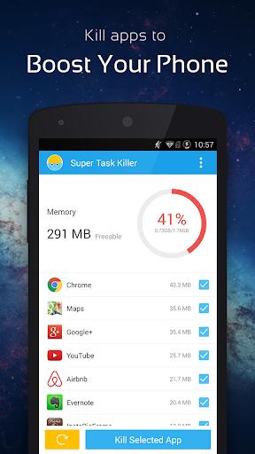 超級任務管理 Super Task Killer FREE