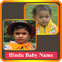 Hindu Baby Names & Meaning icon