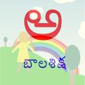 Telugu Balasiksha icon