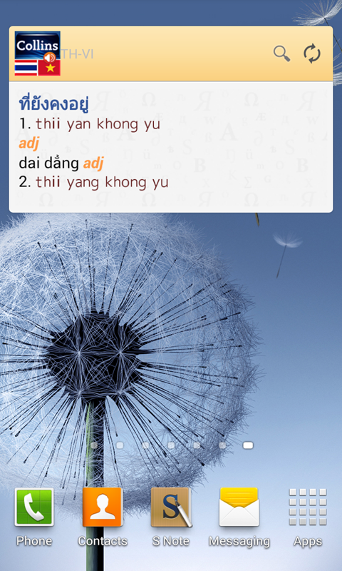 Thai<>Vietnamese Dictionary TR - screenshot
