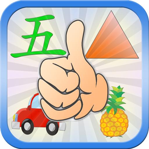 loveCantonese 子供の広東語 教育 App LOGO-硬是要APP
