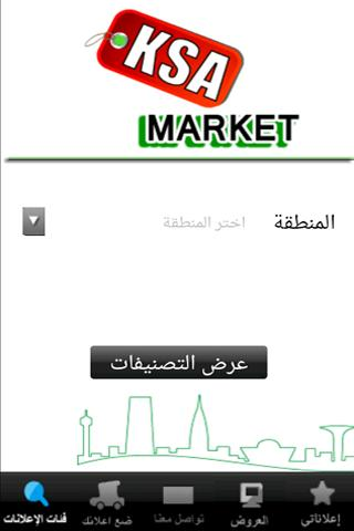KSA Market