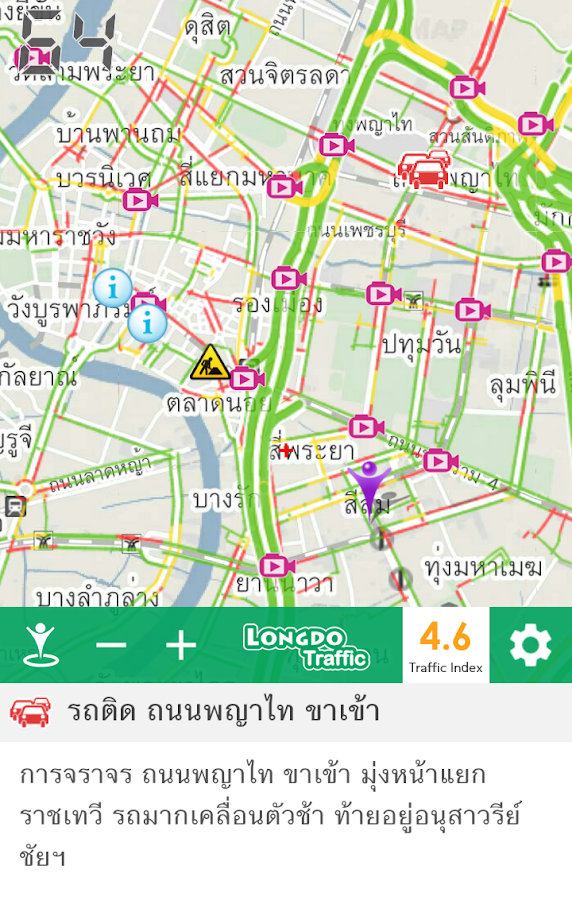 Longdo Traffic- screenshot