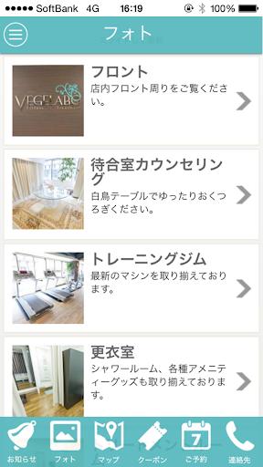 【免費健康App】VEGELABO-APP點子