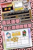 Screenshot of 3國小豬 腦力王