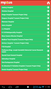 MPulse | Kerala Blood Bank- screenshot thumbnail