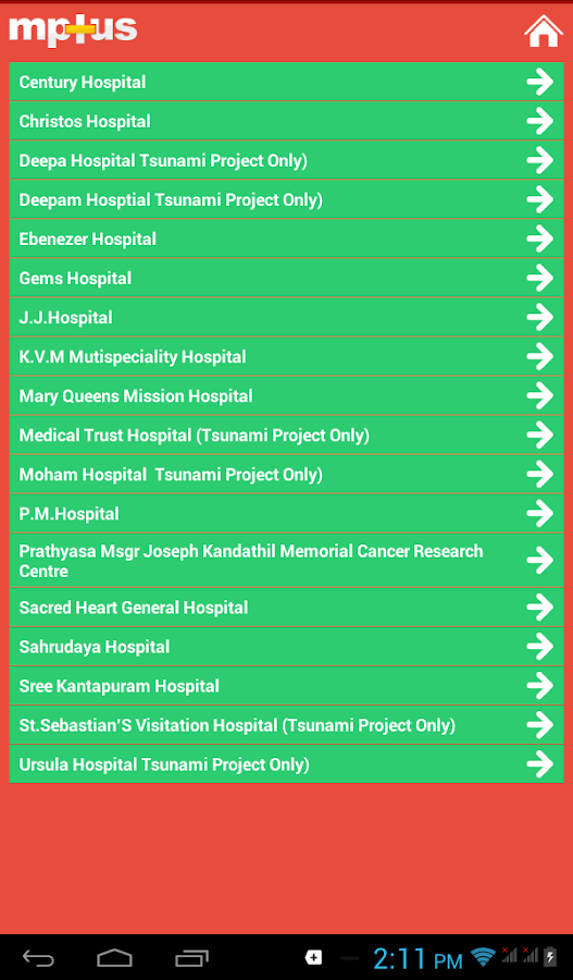 MPulse | Kerala Blood Bank- screenshot