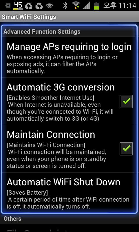 Smart WiFi Pro- screenshot