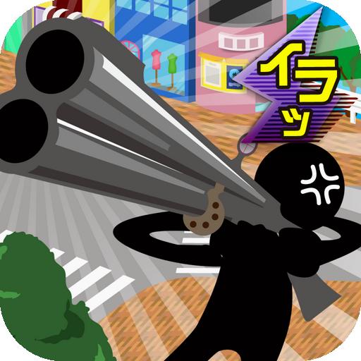 休闲のイライラスナイパー LOGO-HotApp4Game