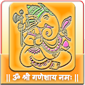 Ganesh Chalisa & Vandana icon