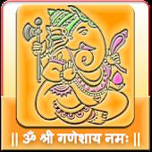 Ganesh Chalisa & Vandana