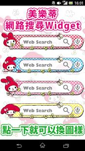 免費個人化App|美樂蒂網路搜尋螢幕變裝Dress Up網路搜尋Widget|阿達玩APP