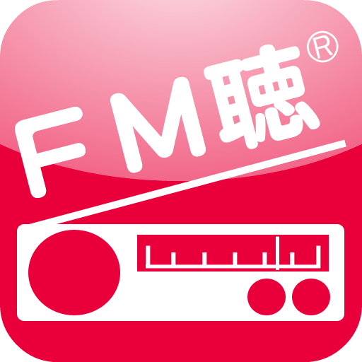FM聴 for FMいわき 媒體與影片 App LOGO-硬是要APP