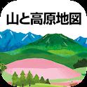 山と高原地図 icon