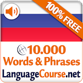 Learn Russian Words Free