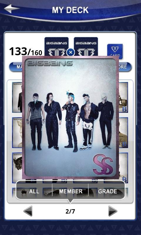 BIGBANG SHAKE - screenshot
