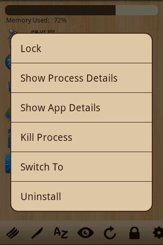 Wood Task Manager - screenshot