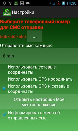 Прямая Скачать Навигатор Рыбака APK Последняя версия APK бесплатно:www.poegosledam.run M.