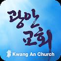 광안교회 icon