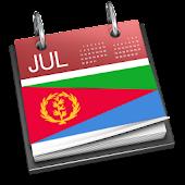 Eritrean Calendar (ዓውደ-ኣዋርሕ)