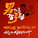 남다른감자탕 icon
