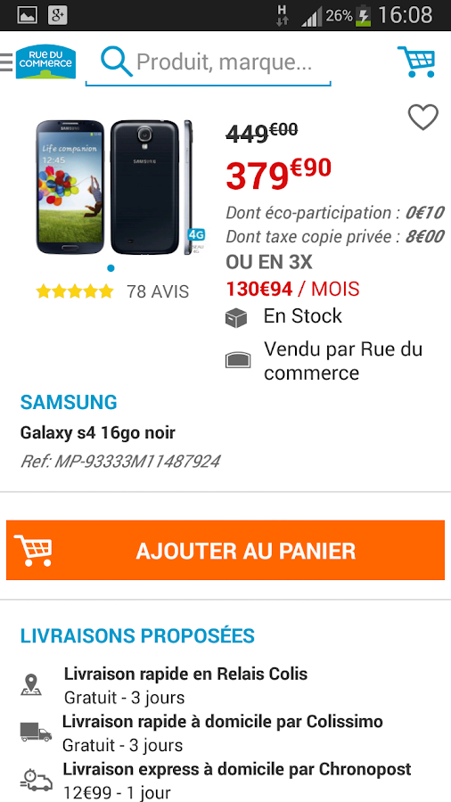 Rue du Commerce - Shopping App- screenshot