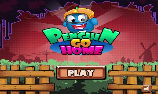 玩益智App|逃出鳥籠免費|APP試玩