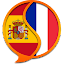 Spanish French Dictionary Free 1.0 APK for Android