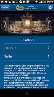 Arena di Verona - screenshot thumbnail