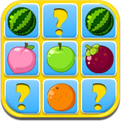 记忆游戏 Fruit Matching 益智 LOGO-玩APPs