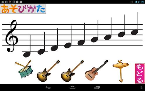 Hiragana Chart Google : 子供 ひらがな : ひらがな