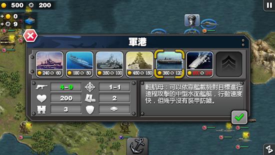 將軍的榮耀:太平洋戰場