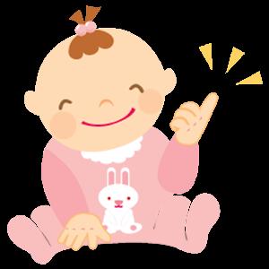 嬰兒名字和含義 生活 App LOGO-APP試玩