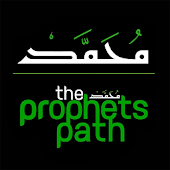The Prophets Path