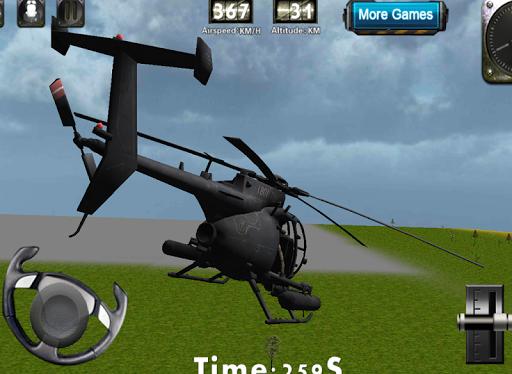 玩免費街機APP|下載直升機3D飛行模擬器 app不用錢|硬是要APP