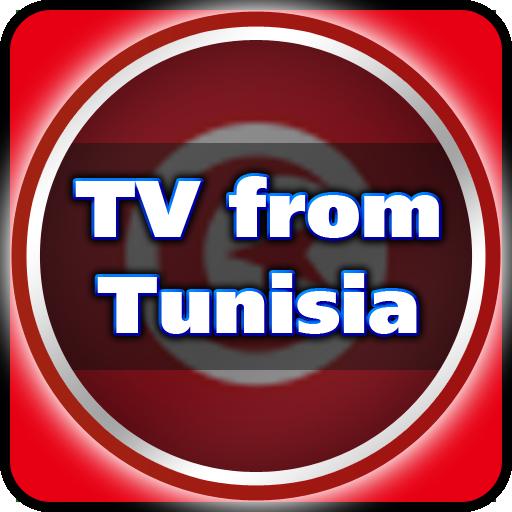电视突尼斯 媒體與影片 LOGO-玩APPs