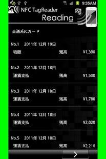 NFC TagReader - screenshot thumbnail