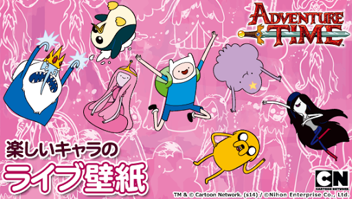 Smosh:探險活寶的大冒險 (THE ADVENTURE TIME ADVENTURE)【中文字幕】 - YouTube