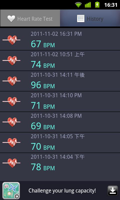 Heart Rate Tester- screenshot