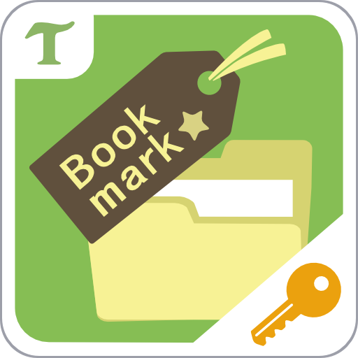 ブックマークフォルダ (広告非表示キー) 工具 App LOGO-硬是要APP