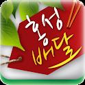 홍성배달 logo