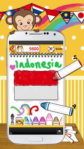 玩免費教育APP|下載上色游戏 - 旗 ASIA1 app不用錢|硬是要APP