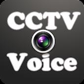Simple CCTV (CCTV & Voice)