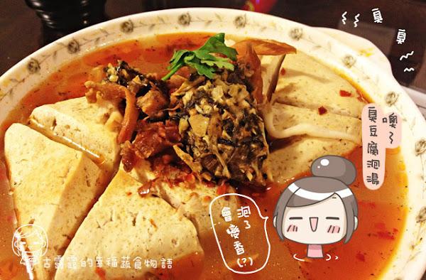 功德林上海素食料理點心