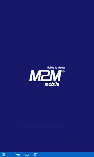 M2MuBookIntro 中国