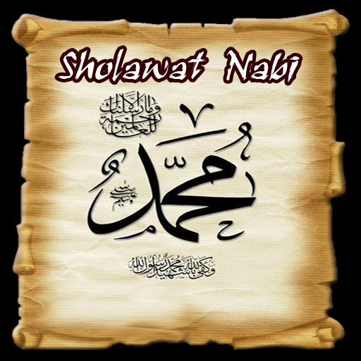 Sholawat Nabi Sehari-hari 書籍 App LOGO-硬是要APP