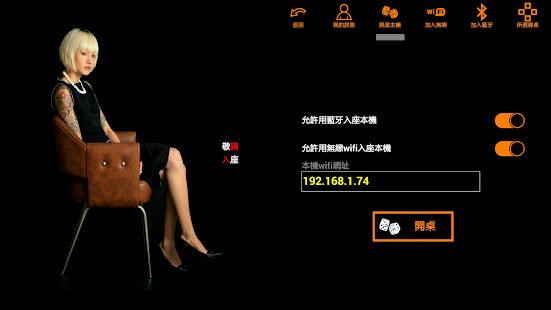 熱愛香港單機麻將