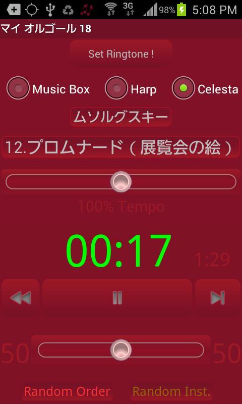 My MusicBox 19 - screenshot