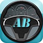 Alberta Class 7 Test 2015 icon